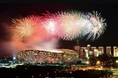中共建黨百年大型文藝晚會「因故」改在28日晚舉行