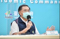 禾馨粉專宣傳孕婦院內打疫苗? 北市:錯誤訊息誤導