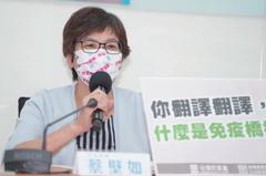 打臉柯文哲?蔡壁如:台北除非封城 否則不可能真的清零