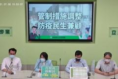 柯文哲轟政府鬥上海復星 民進黨團:別幫中國擦脂抹粉