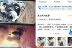 電動車「電梯內爆燃」5人受傷 女嬰全身45%燒傷永久殘疾