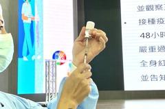 花蓮幼教人員打疫苗來回400公里 縣府決定分區接種