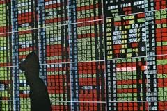 台股開高走低、萬八得而復失 漲33點收17,847點
