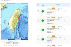 花蓮上午密集地震是大地震前的警訊? 氣象專家這樣說