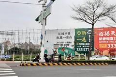 Q2推案大熄火 台北年減37%、新竹仍逆勢