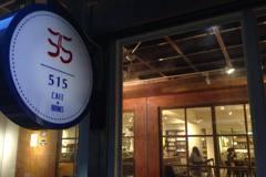 獨/結束7年時光 人氣咖哩「南西六號公寓」熄燈