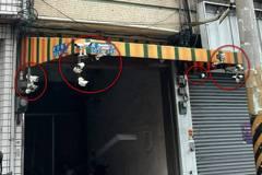 台中透天厝裝50支監視器 在地人揭「知名地標」屋主驚人身分