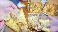 每顆都比50元硬幣大! 竹北也有超大顆雞佛披薩,千葉火鍋「日式&泰式雞佛起司披薩」開箱