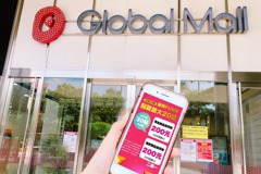 環球購物中心微解封拋優惠 會員扣30點換200元購物金