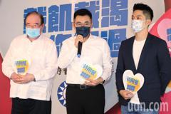 影/奧運選手坐經濟艙 國民黨批政府跳票
