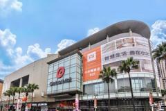 環球購物中心投資台中立場不變 持續尋找投資機會