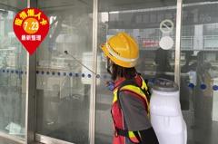 7月23日疫情懶人卡/高雄連21天加零破功 台北郵局內勤員工確診