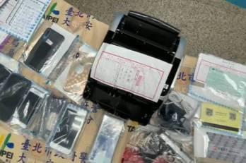 詐團向黑幫購買手槍防身 反遭對方黑吃黑兩百餘萬