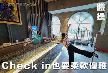 為東奧中華隊健兒加油 飯店員工化身奧運選手KUSO