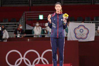 跆拳道/羅嘉翎東奧摘銅 驗證她蛻變後的勳章