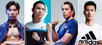 看好了世界!中華隊來了 開幕前網友熱議20大東京奧運人氣出戰選手