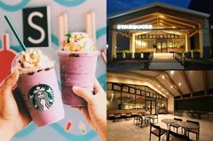 星巴克「紫甜薯奶霜星冰樂」預告回歸?加碼3家全新星巴克門市一次看