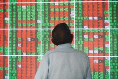 貨櫃股強彈台股收漲267.59點 三大法人買超221.16億