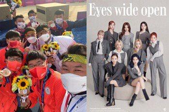「亞洲隊」台日韓射箭男團大合照 2特徵與女團TWICE完全一樣