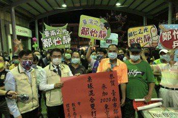桌球銅牌落袋 網爆料「台南市府剝奪資源又來蹭熱量」