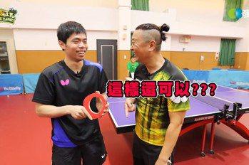 「桌球教父」莊智淵有多強?拿「破洞球拍」照樣狂殺球