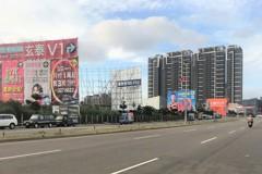 上半年北台灣67建案完銷 最狂建案是它