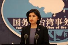 陸國台辦嗆美日台戰略對話:台獨鬧劇