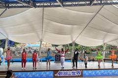 劍湖山解封第1波醫護軍警199優惠 壽星消暑遊水只要350