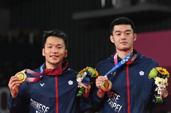 31日中華隊總結/羽球男雙添金 東奧2金2銀3銅史上最佳