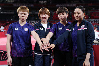 桌球/女團抗日失敗 中華無緣4強