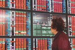 貨櫃股反彈台股收漲255.87點 三大法人買超265.41億