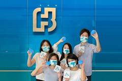 廢棄口罩製成充電板 富邦60周年員工禮吸睛