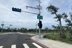 竹縣AI智慧園區公共工程完工 設置智慧路燈、空氣監測