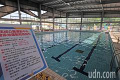 降級解封開放泳池 淋浴間、戲水池暫不開放