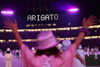 疫情下的民族自信與國際合作——東京奧運,混亂而美麗的17天