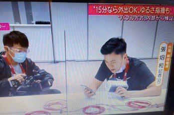 東森主播張炤和採訪東奧  登上NHK