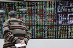 台股跌破季線 下跌154點收17,319點