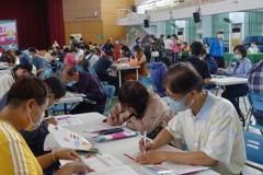 審計部:630人不符勞動部紓困資格 已通知繳回
