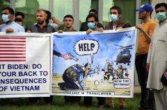 神學士重掌阿富汗 凸顯美國20年駐軍、投資以誤判收場