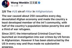 大陸外交部發言人指控美國在阿富汗戰爭犯下「七宗罪」