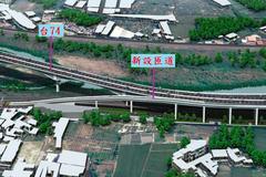 台74線六順橋增設南入匝道 2022年要動工了