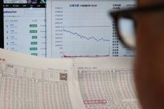 外資緊盯聯準會動向 台韓股市再失血