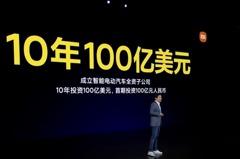 小米為打造電動車收購北京深動科技 強化Level 4等級自動駕駛技術