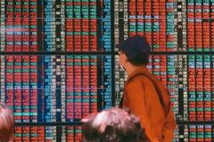 晶圓雙雄撐盤台股收漲21.1點 三大法人賣超161.31億