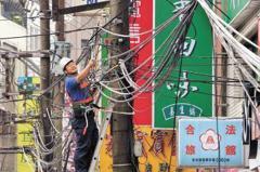 加速架空纜線地下化 管線遷入政府收容管線免徵使用費