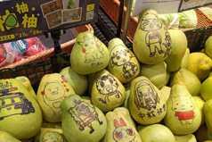 全聯柚子畫滿「知名卡通角色」 網讚:好適合交作業
