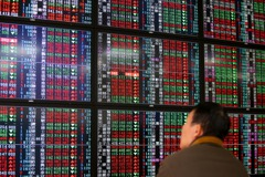 台股上漲93點收17,490點 台積電擺尾拉高指數90點