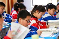 陸教育部:小學一二年級無紙筆考試、不得設「重點班」