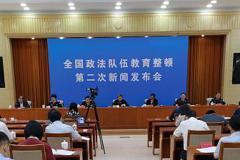 陸政法委:處理處分地方政法單位「一把手」1258人