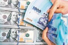 台股連7紅 新台幣續揚收27.772元創逾2個月新高